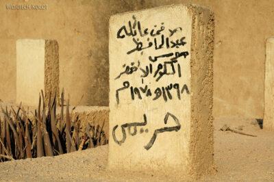 9172 - Giza - Nacmentarzu