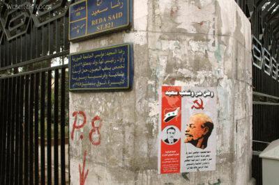 4005 - Lenin wiecznie żywy