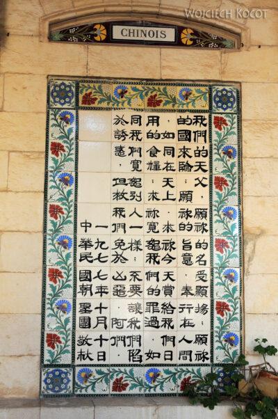 018 - Ojcze Nasz wróżnych językach