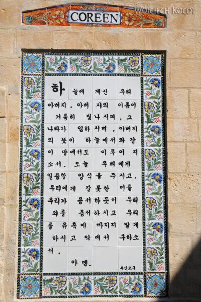 019 - Ojcze Nasz wróżnych językach