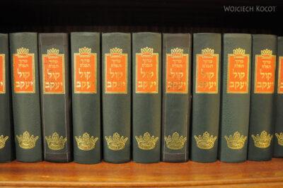 066 - Wbibliotece przy Ściannie Płaczu