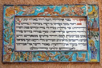 120 - Magnificat - wszystkie języki