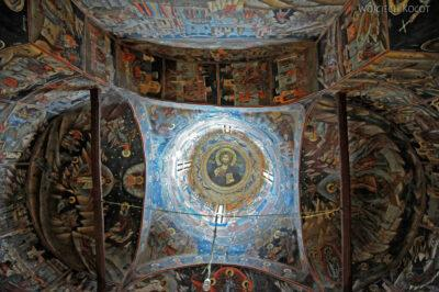 F046 - Manastirea Polovragi