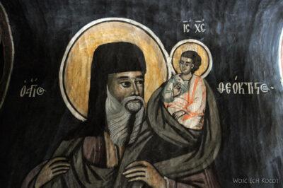 F051 - Manastirea Polovragi