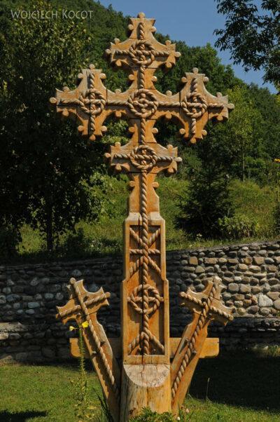 N093 - Barsana - Nowy Zespół klasztorny