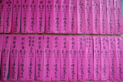 3W7215-Sajgon - Pagoda Thien Hau