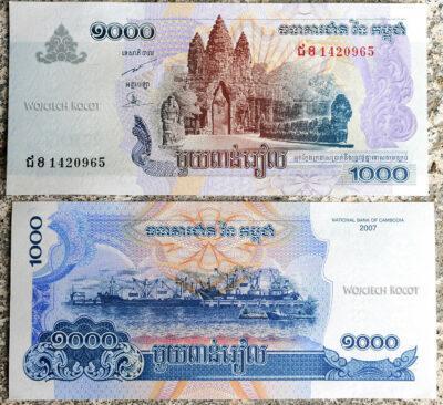 4K6006-Kambodżańskie banknoty