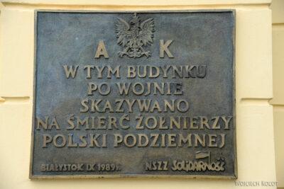 BałtM092-Białystok-Wystawa przy Archiwum Państwowym