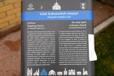 BałtM115-Białystok-Cerkiew Świętego Ducha