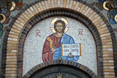 BałtM124-Białystok-Cerkiew Świętego Ducha