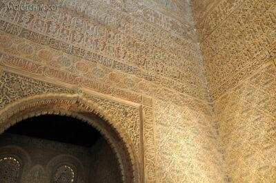 Por10261-Alhambra-Palacios Nazaries