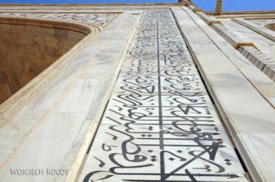 IN04265-Agra-Mistarna kamieniarka