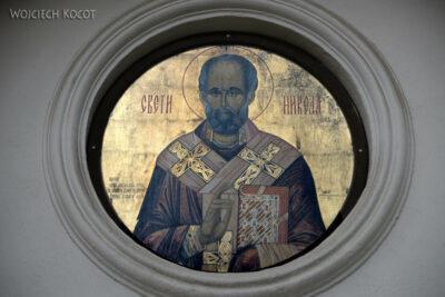 KrC-013-Krushevo-kościół pw Św Mikołaja