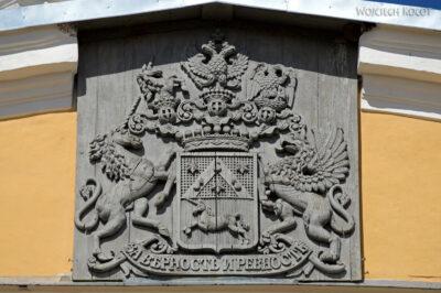 BałtJ054-Rundales-Pałac iokolica