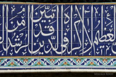 Irnb010-Teheran-Po drodze doGolestan Palace