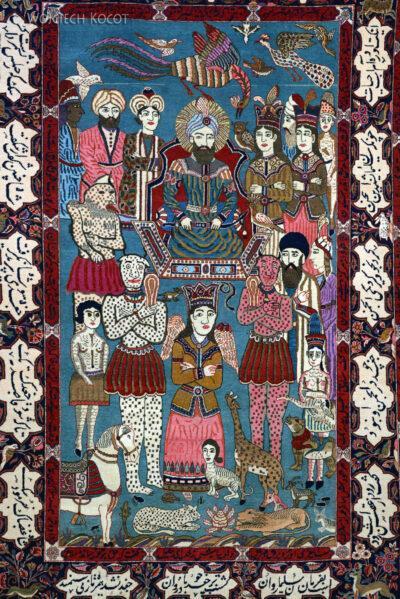 Irnc071-Teheran-W muzeum Dywanów