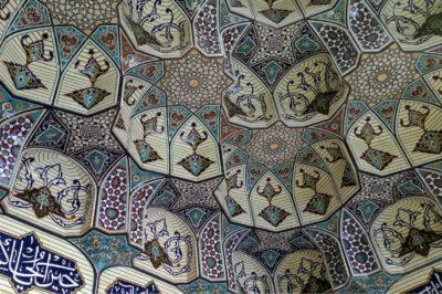 Irnh056-Mashhad-przy Grobie Imama Rezy