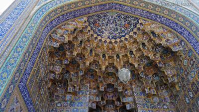 Irnh088-Mashhad-przy Grobie Imama Rezy