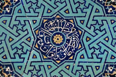 Irnk039-Jazd-Meczet Piątkowy