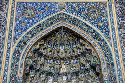 Irnk045-Jazd-Meczet Piątkowy