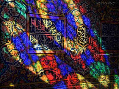 Irnn029-Shiraz-Meczet kolorowy