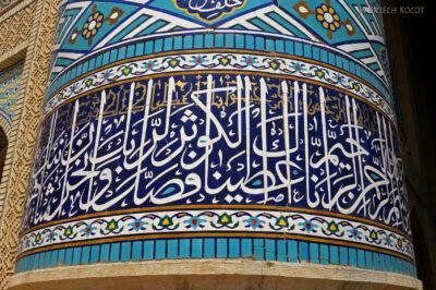 Irnn093-Shiraz-Sanktuarium Emamzadeh Shahcheragh