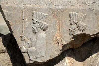 Irnp044-Persepolis