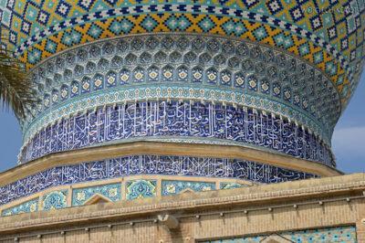 Irnp123-Shiraz-Małzoleum Ali Ibn Hamza