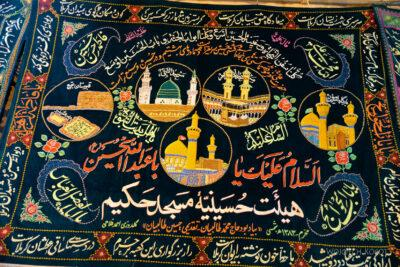 Irnr021-Isfahan-meczet blisko hotelu