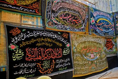 Irnr023-Isfahan-meczet blisko hotelu