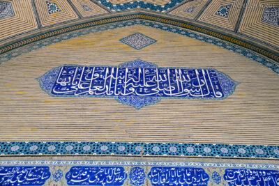 Irns138-Isfahan-w Medresie
