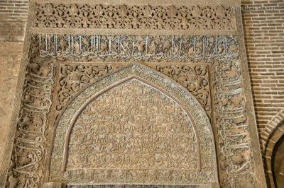 Irnt038-Isfahan-Meczet Piątkowy