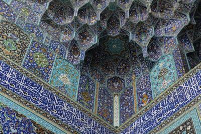 Irnt111-Isfahan-Meczet Szacha