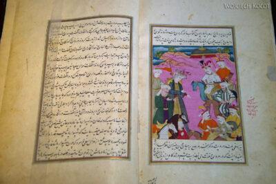 Irnx089-Teheran-Reza Abbasi Muzeum