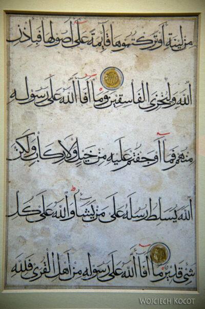 Irnx094-Teheran-Reza Abbasi Muzeum