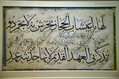 Irnx099-Teheran-Reza Abbasi Muzeum