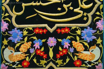 Irnx198-Teheran-obchody święta Aszura-pamiątka śmierci Husajna ibn Alego