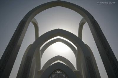 Do156-Doha-Rumaila Park-Brama
