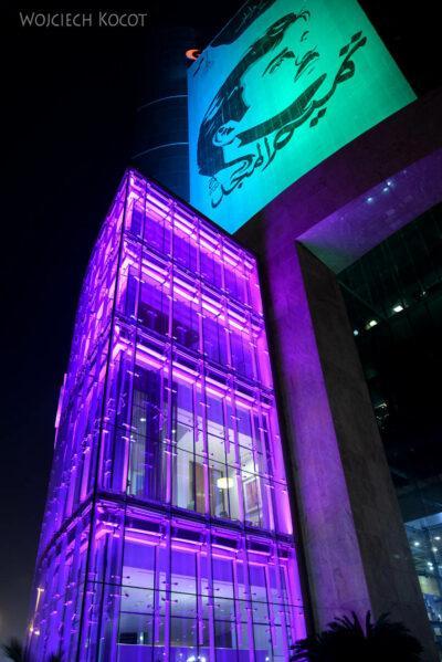 Do292-Doha-Dzielnica wysokosciowców nocą