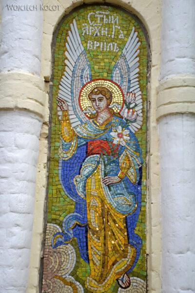 Kijów019-Cerkiew Wielkanocna