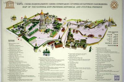 Kijów028-Zabudowania Ławry Peczerskiej