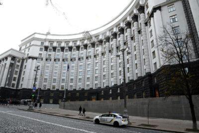 Kijów163-Gmach Rządu