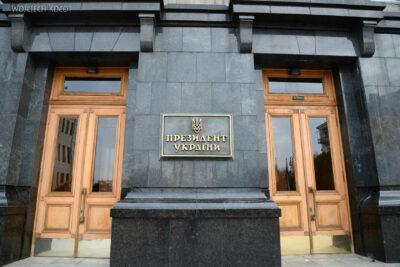 Kijów332-Pałac Prezydenta