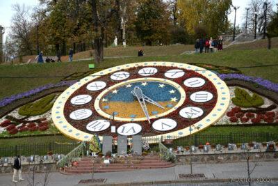 Kijów355-Zegar kwiatowy