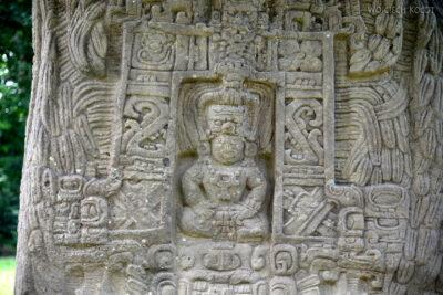 o041-Parque Arqueologica Quirigua