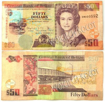 t326-Banknoty Belize