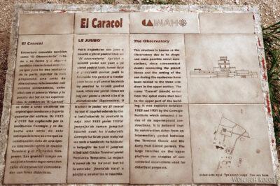 w167-Chichen Itza-El Caracol