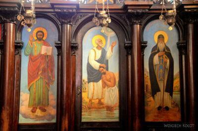 Et26044-Adis-St.Selassie Church, Trinity Cathedral