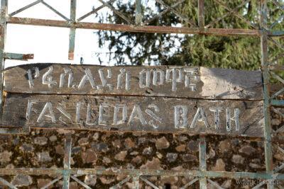 Et04159-Gonder-Falisidas' Bath