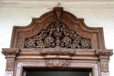 Et16140-Harar-Pałac
